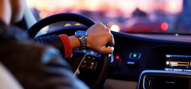 Информация для автовладельцев