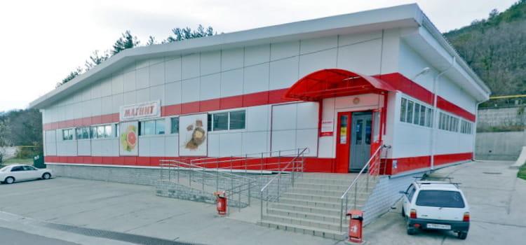 Супермаркет «Магнит» в Небуге