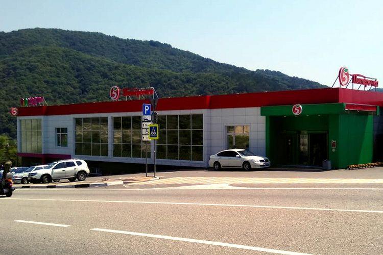 Супермаркет «Пятёрочка» в Небуге